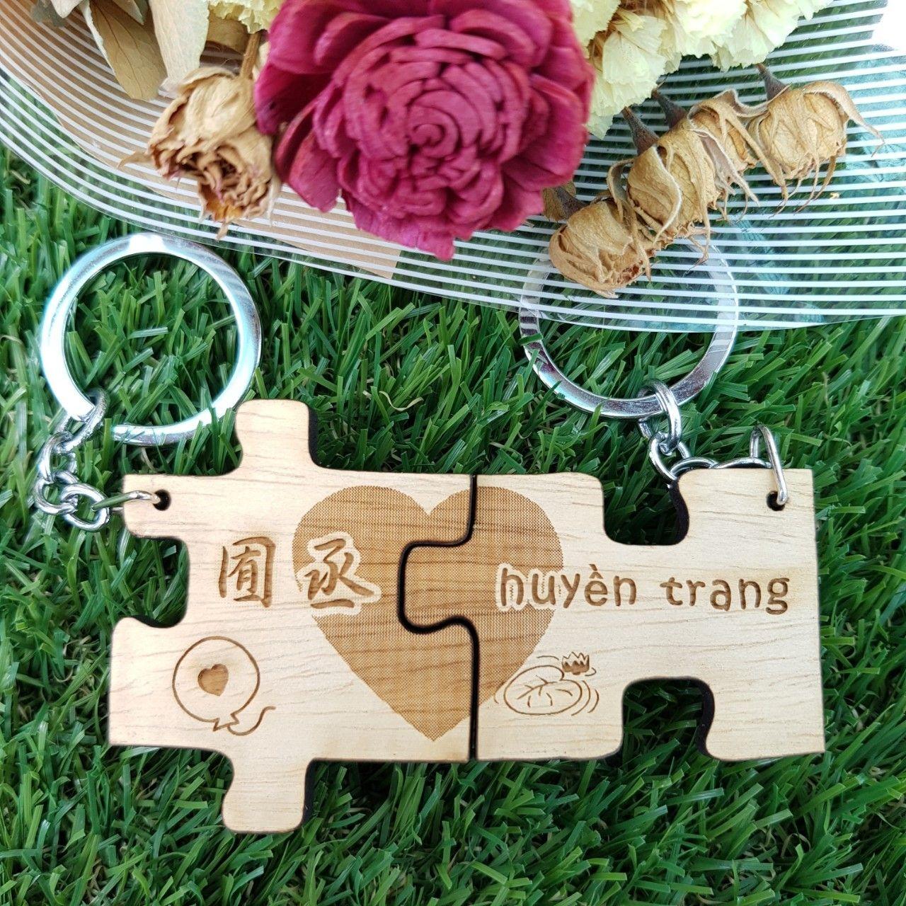 原木拼圖造型鑰匙圈 一對雙面